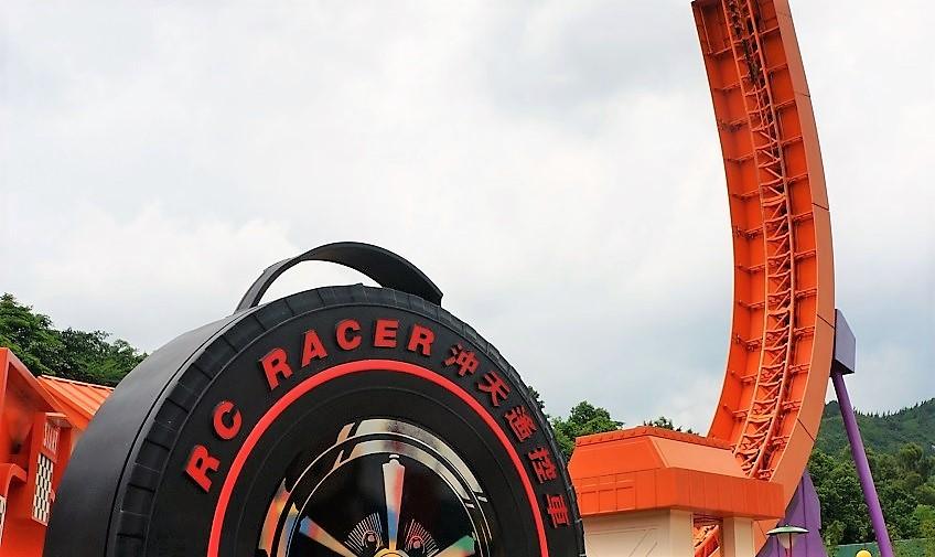RC Racer (Hong Kong Disneyland – Toy Story Land)