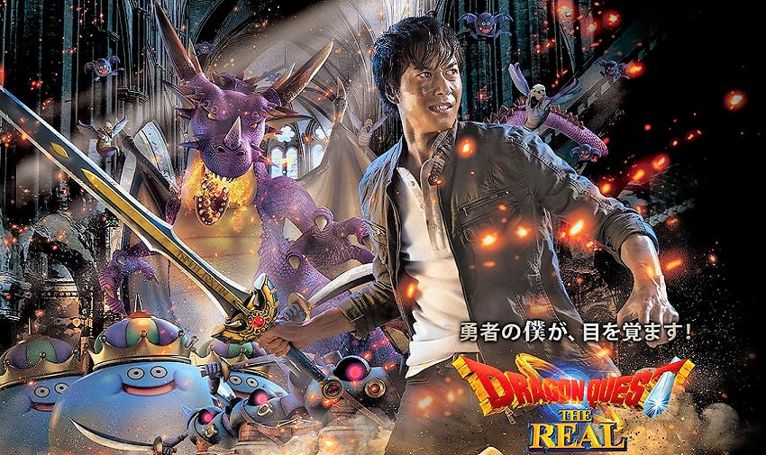 Calabouços reais na atração imersiva de Dragon Quest no Universal Studios Japan