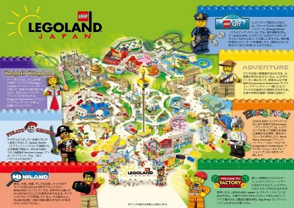 Legoland Japan 2