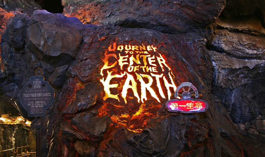 Journey to the Center of the Earth (Tokyo DisneySea – Mysterious Land)